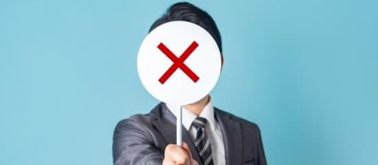 interdiction-de-gerer:-pas-les-membres-du-conseil-de-surveillance!
