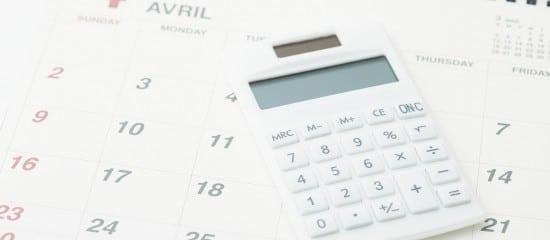 renforcement-des-aides-fiscales-pour-les-entreprises-en-difficulte