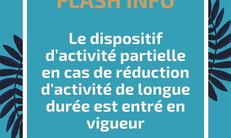 Le dispositif d'activité partielle en cas de réduction d'activité de longue durée est entré en vigueur